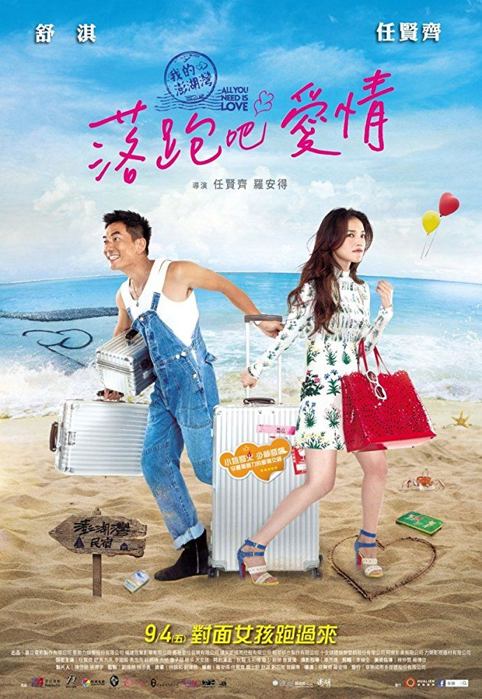 Nonton We Got Married Subtitle Indonesia : nonton, married, subtitle, indonesia, Married, Indoxxi, Agencymoxa