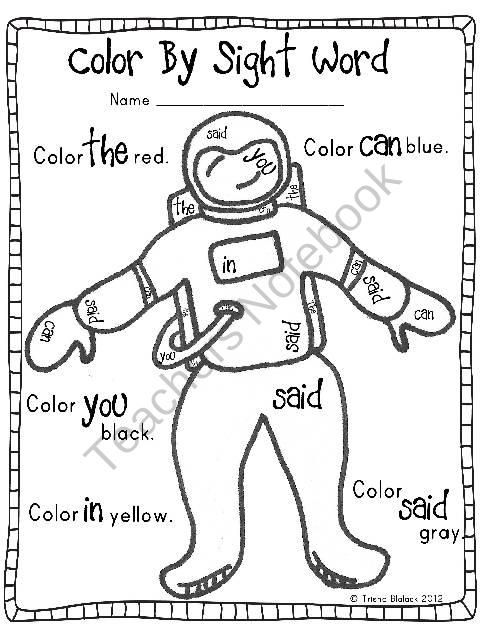 Astronaut Color By Sight Word product from TrishaB on