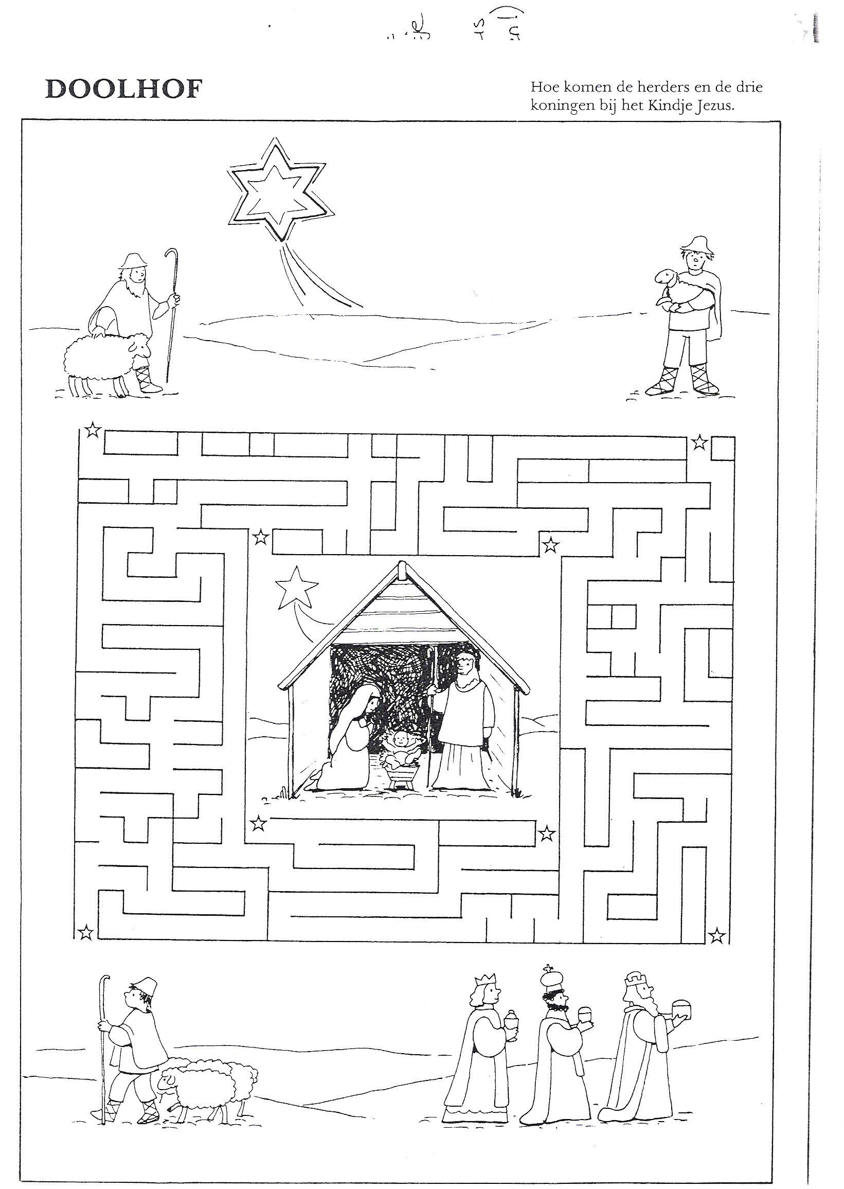 Labyrinth Advent Calendar