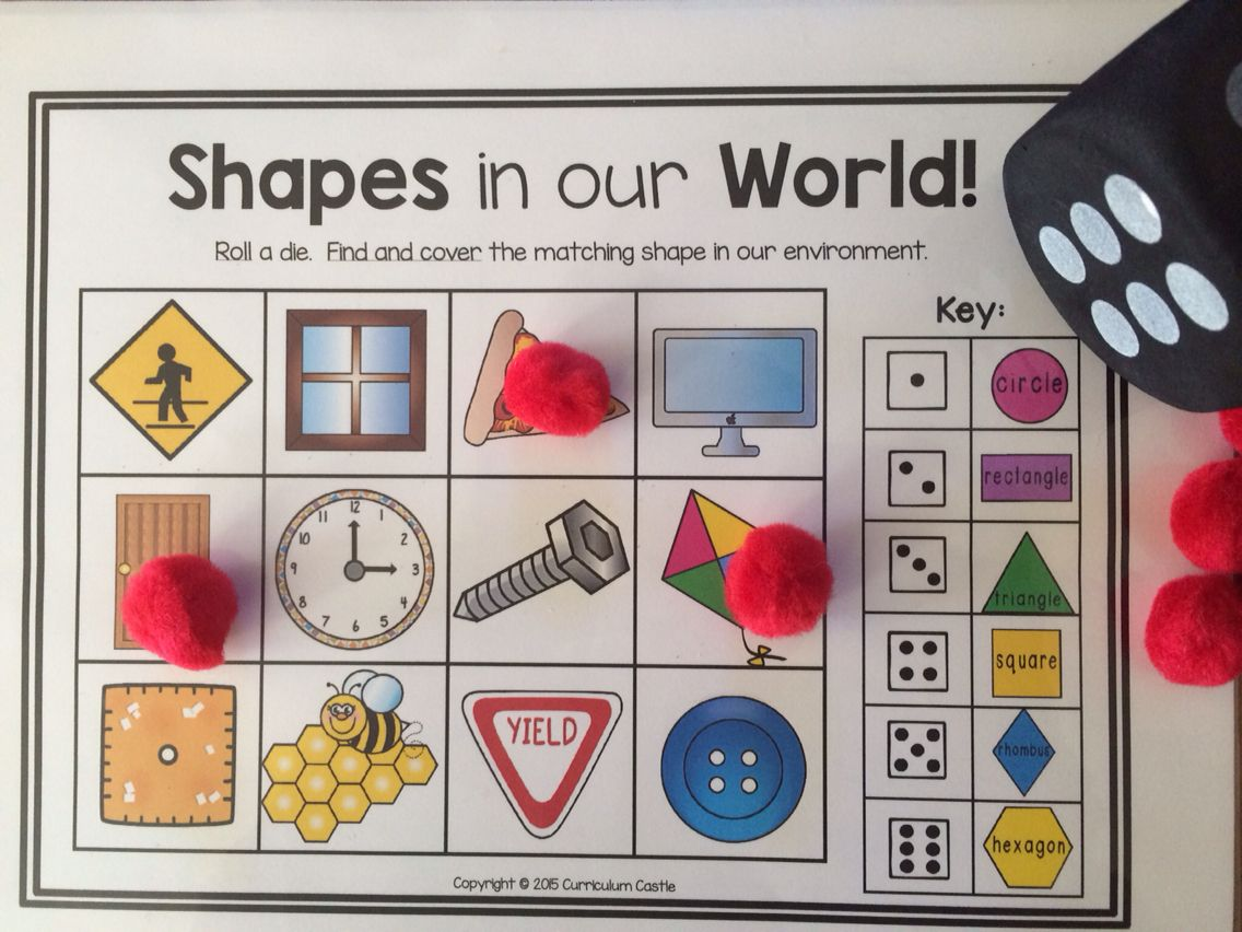 2d Shape Activities Practice And Play