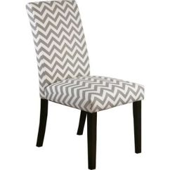 Upholstered Slipper Chair Avington Portable Cloth High Canada Meijer / Product View Carson Set Of 2 Dining Chairs - Gray And White Chevron ...