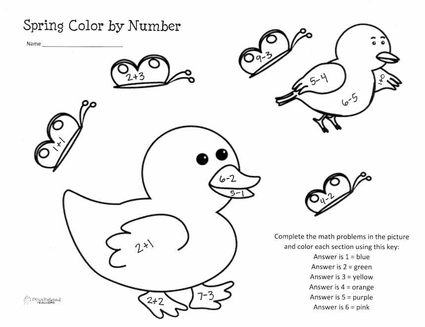 Squarehead Teachers: Spring Color By Number Worksheet
