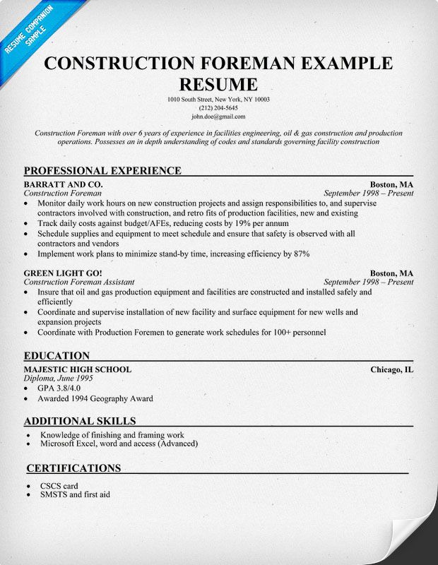 foreman resume example - Construction Resume Example