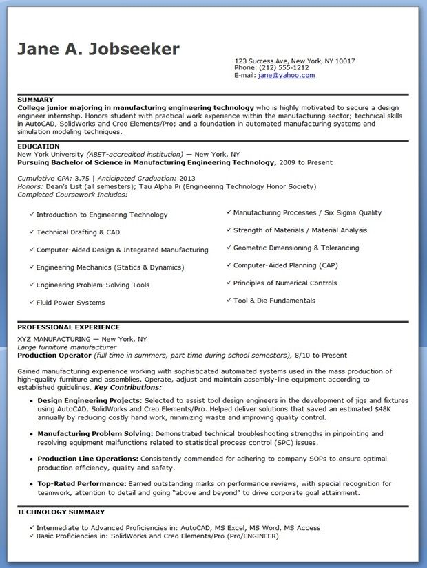 Design Engineer Resume Sample Entry Level Creative Resume