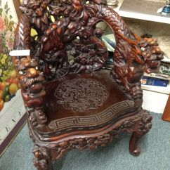 Antique Chinese Dragon Chair Cross Legged Carved Left Behinds Pinterest Dragons