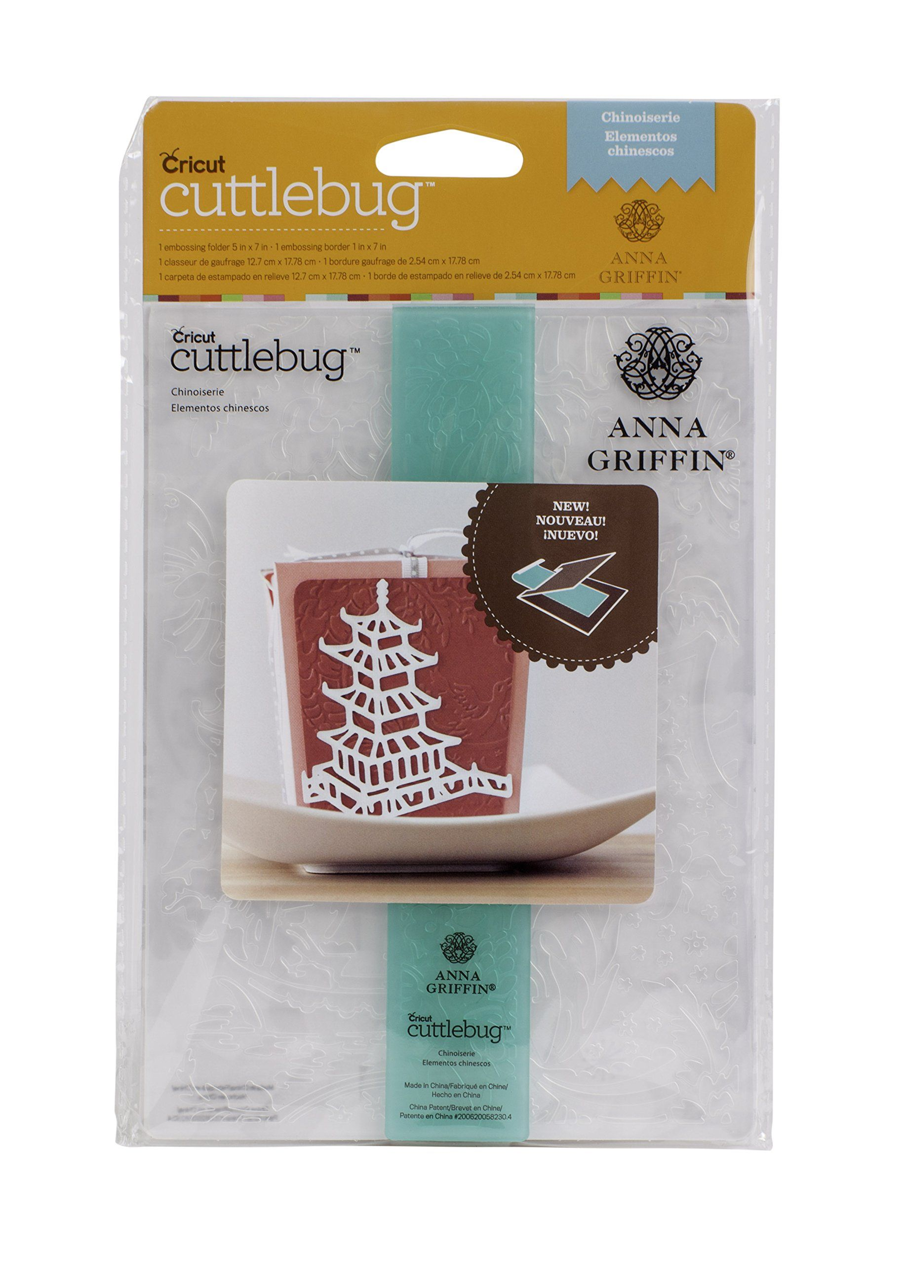 cuttlebug cricut cuttlebug embossing folder and border 5 by 7 inch chinoiserie