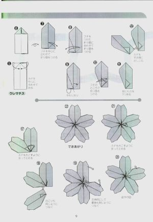 How to  DIY cherry blossom branches | Origami, Diagram