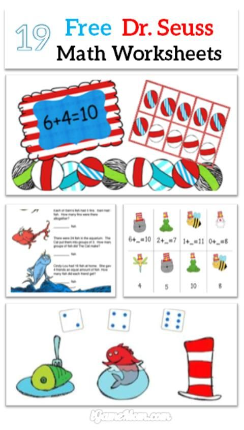 Free Dr. Seuss Math Worksheets