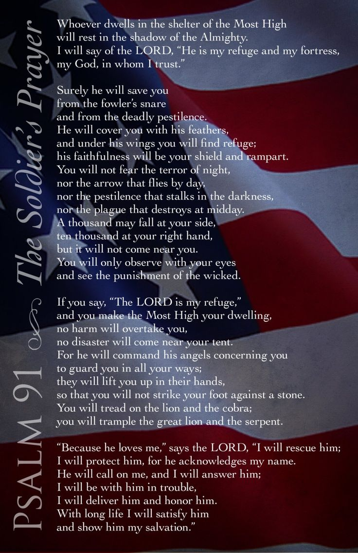 Soldiers Praying Soldiers Prayer Psalm 91 Military
