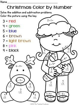 FREE Christmas Color by Number ~ Addition & Subtraction