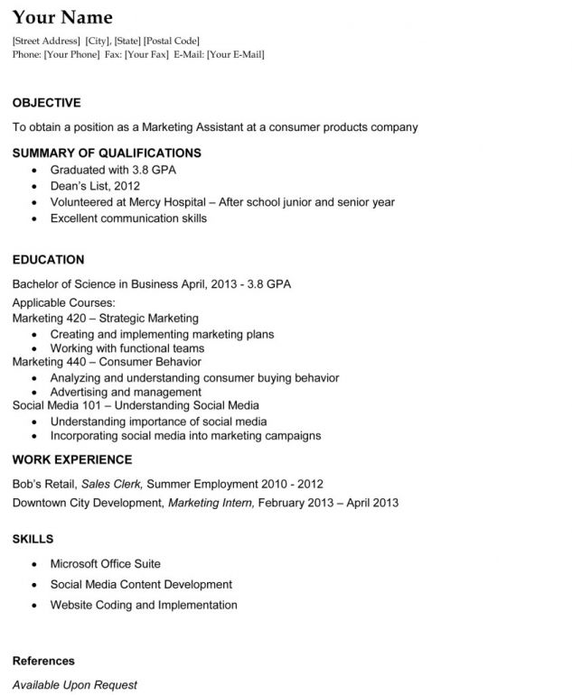 Job Resume Objective Sample Jobresumesample Com 751 Job