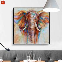 1 Panel Colorful Elephant Wildlife Unframed Modern Wall