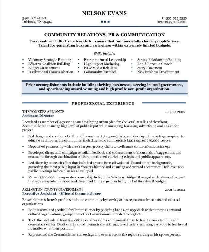 Community Relations Manager Page1 Non Profit Resume