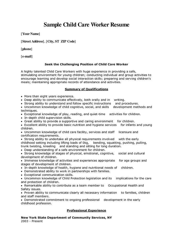 Child Care Resume Sample Jobresumesample Com 1157 Child