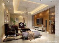 renderings decor in living room with flat screen TV POP ...