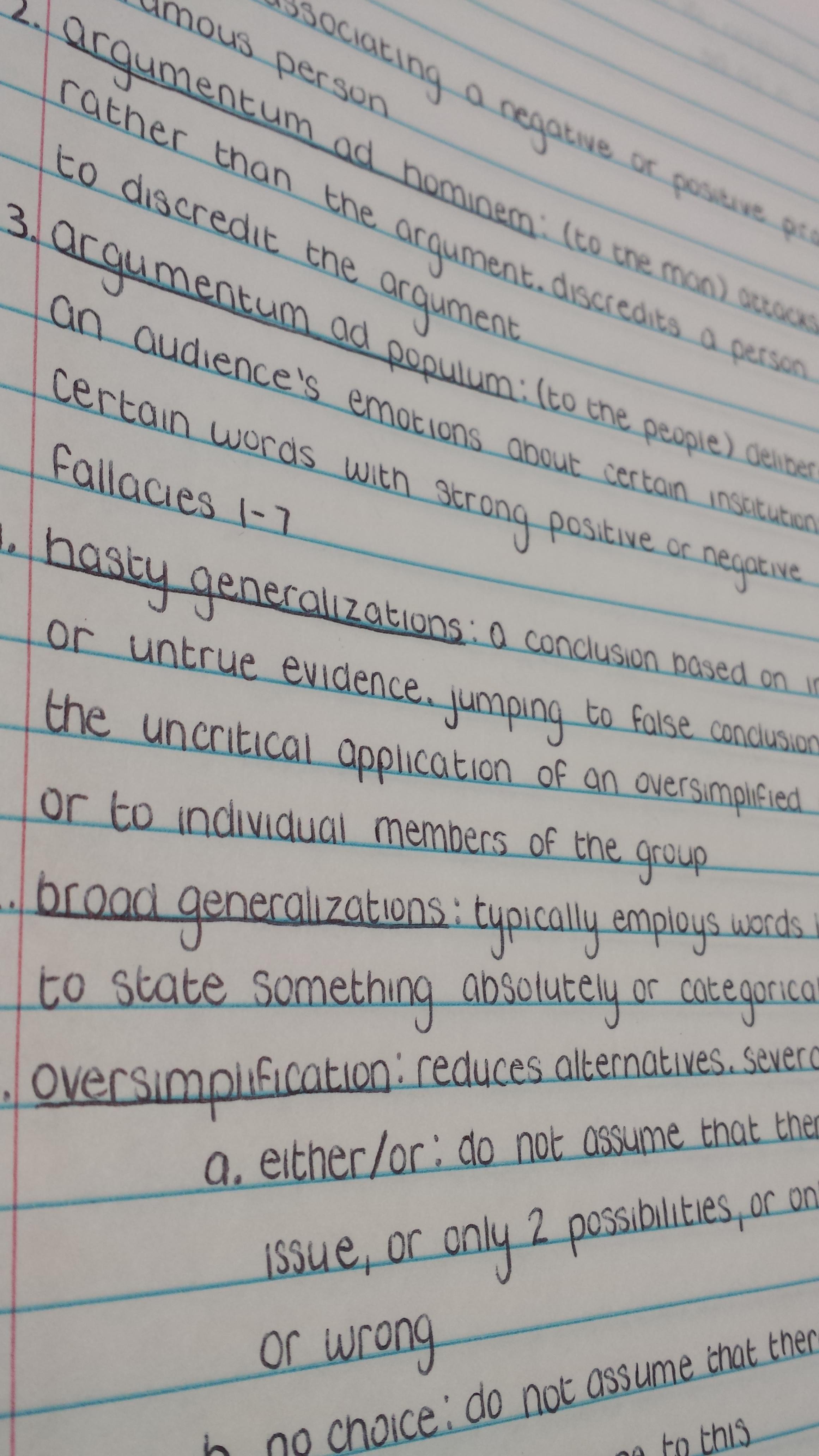 Make My Own Handwriting Worksheet
