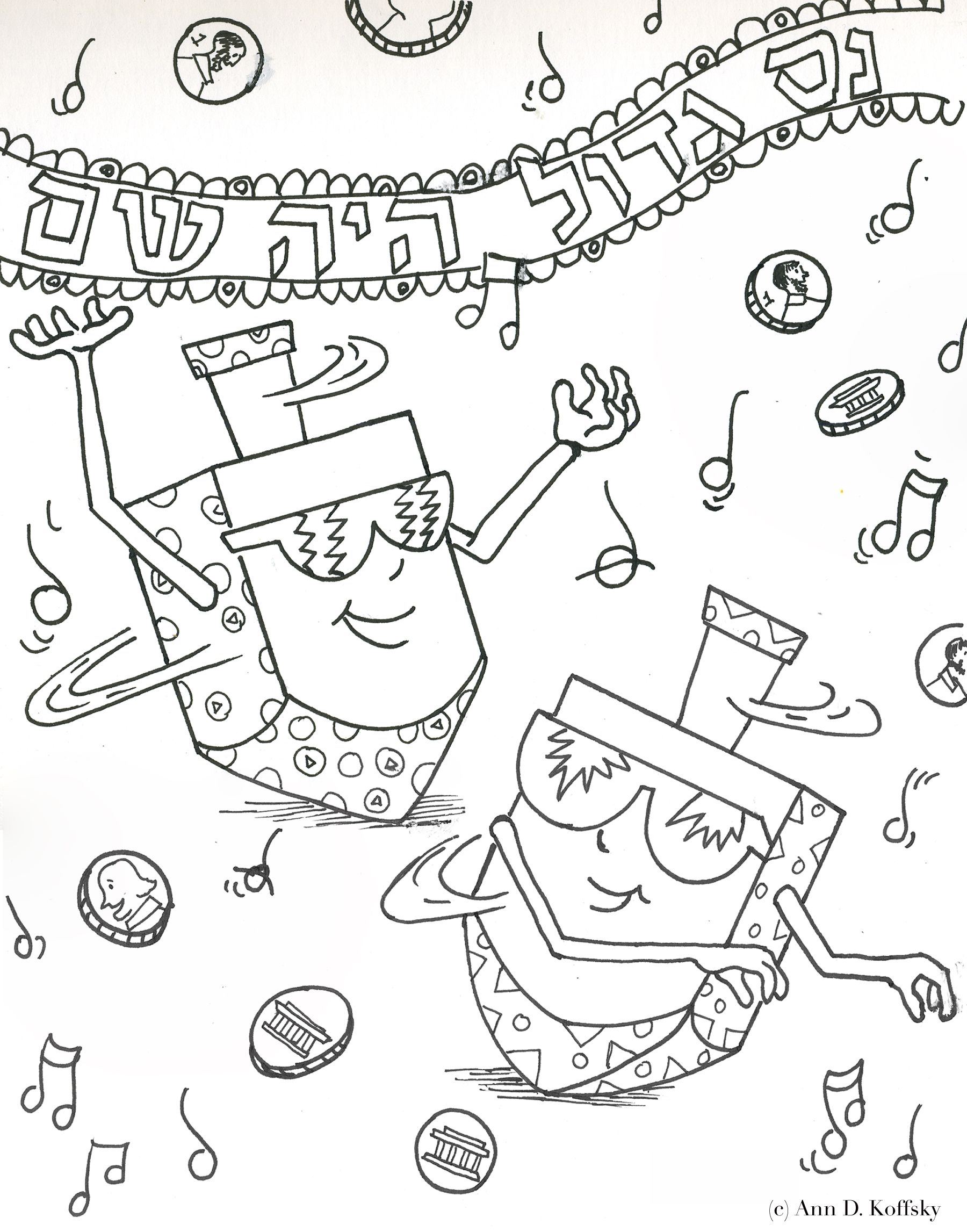 Lots Of Cute Coloring Pages For Hannukah Passover Purim And More Lots Of Great Ideas On This