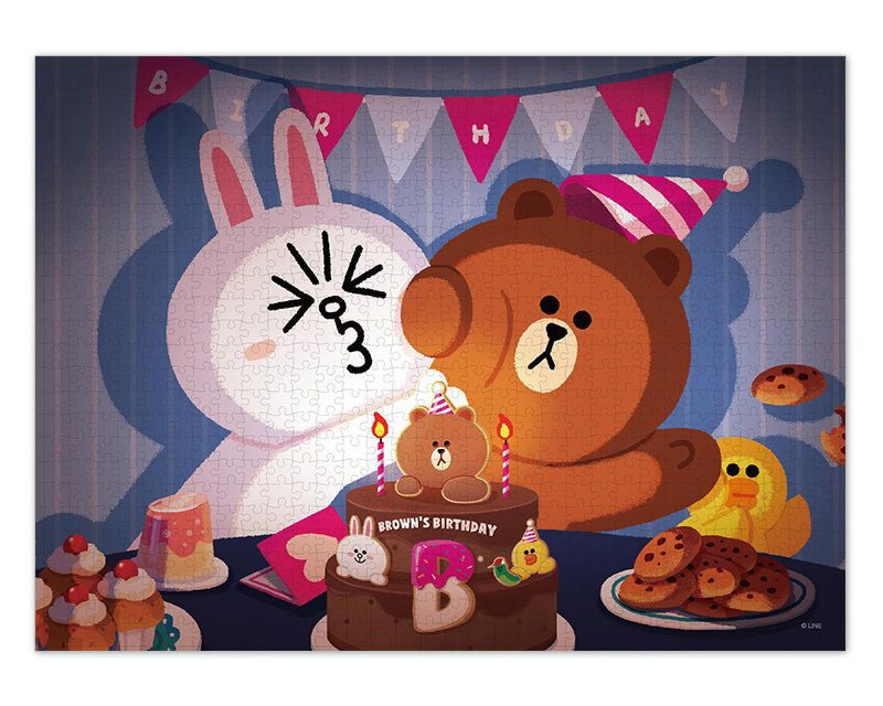LINE FRIENDS Jigsaw Puzzle 800 Pieces - BROWN's Birthday | Drawings
