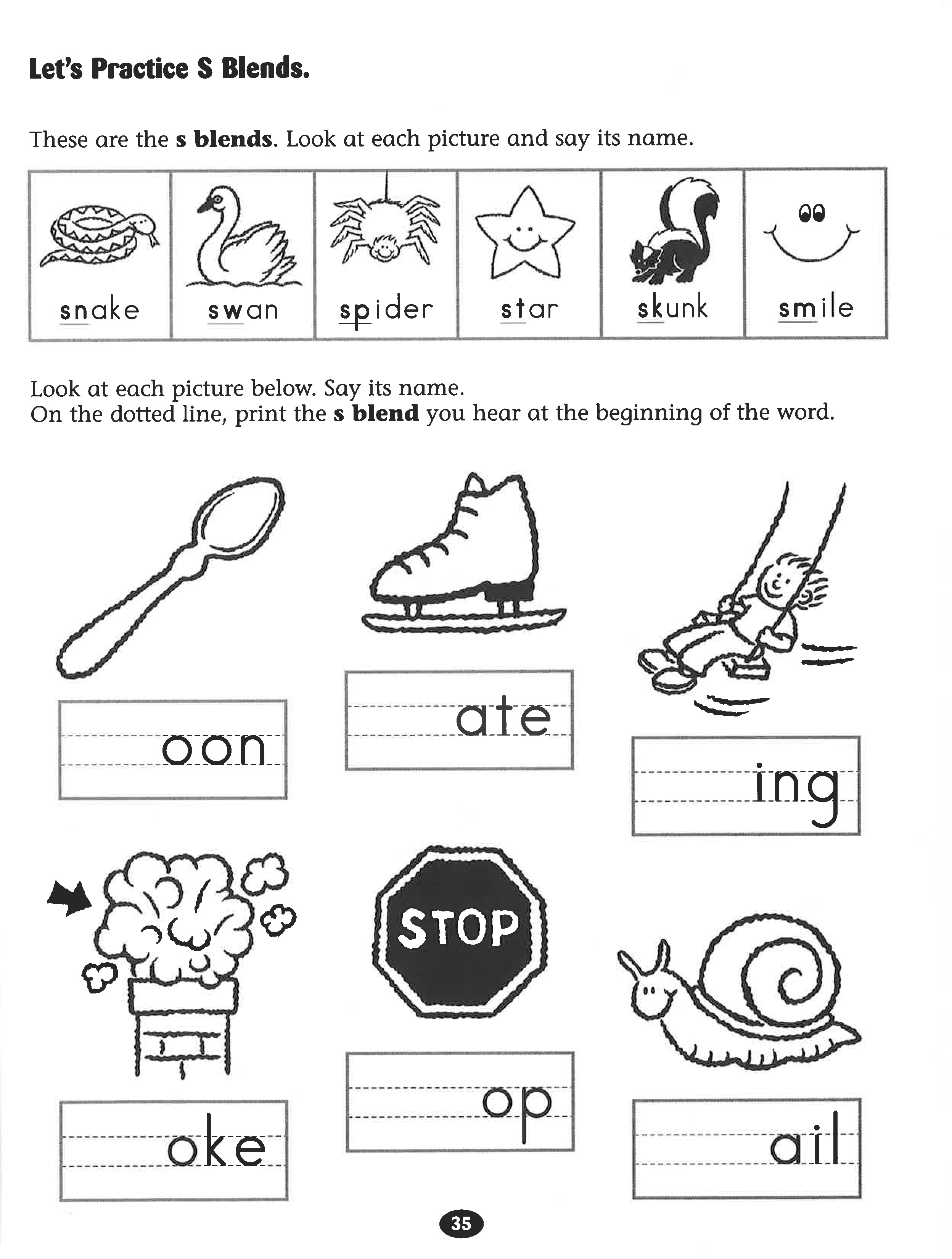 Blends Practice Worksheet