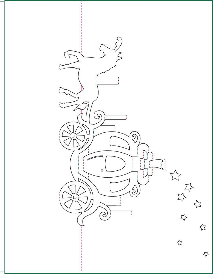 Cinderella Carriage Pop-Up Card Free Paper Craft Template