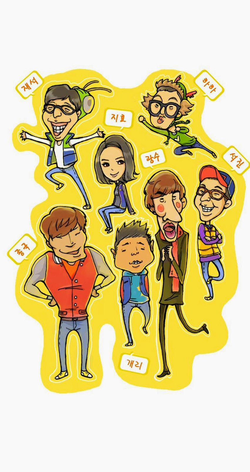 funny running man wallpapers for iphone - @mobile9 #korean