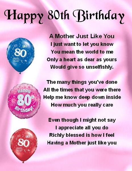Fridge Magnet Personalised Mother Poem 80th Birthday