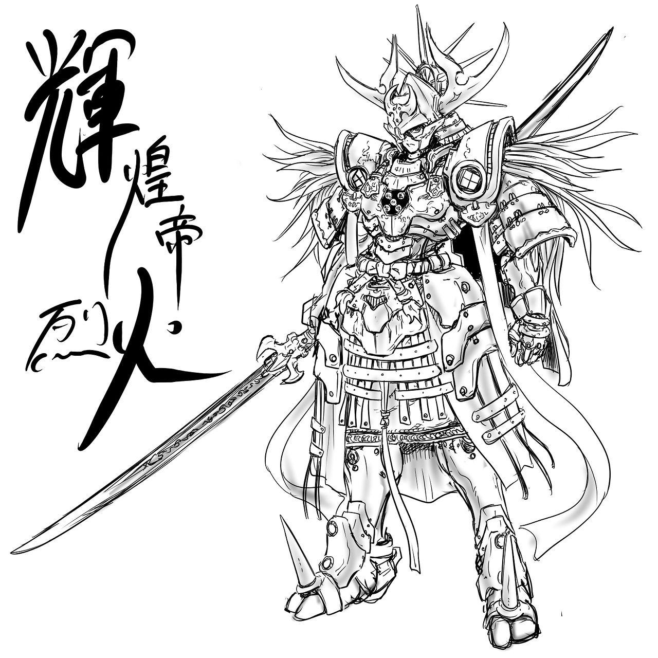 Samurai Troopers Armor Of Kikoutei