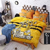 Transformers Bumblebee Bed Set | Randomness | Pinterest ...
