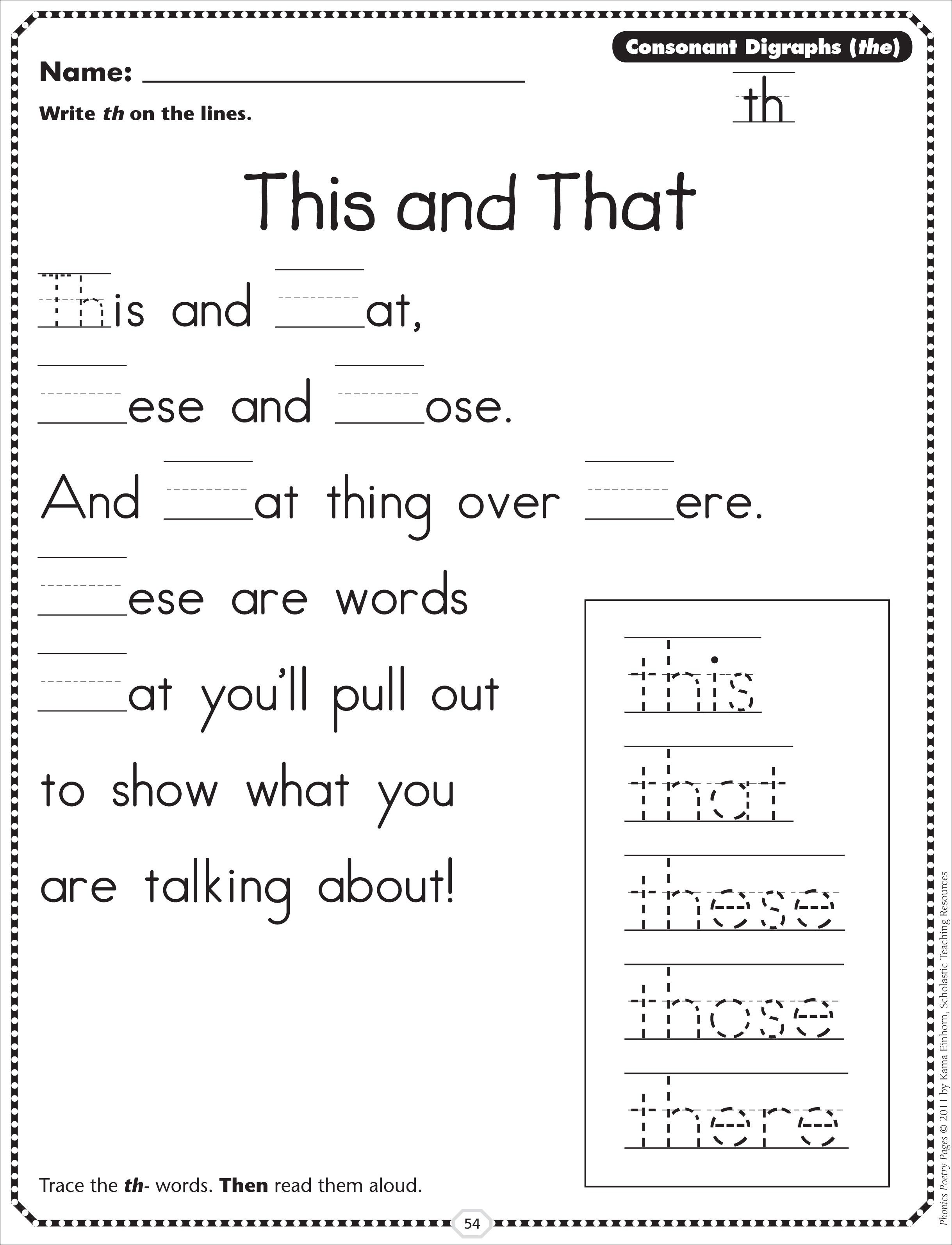 Digraph Worksheets