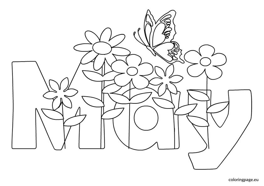 Shabbat Coloring Pages
