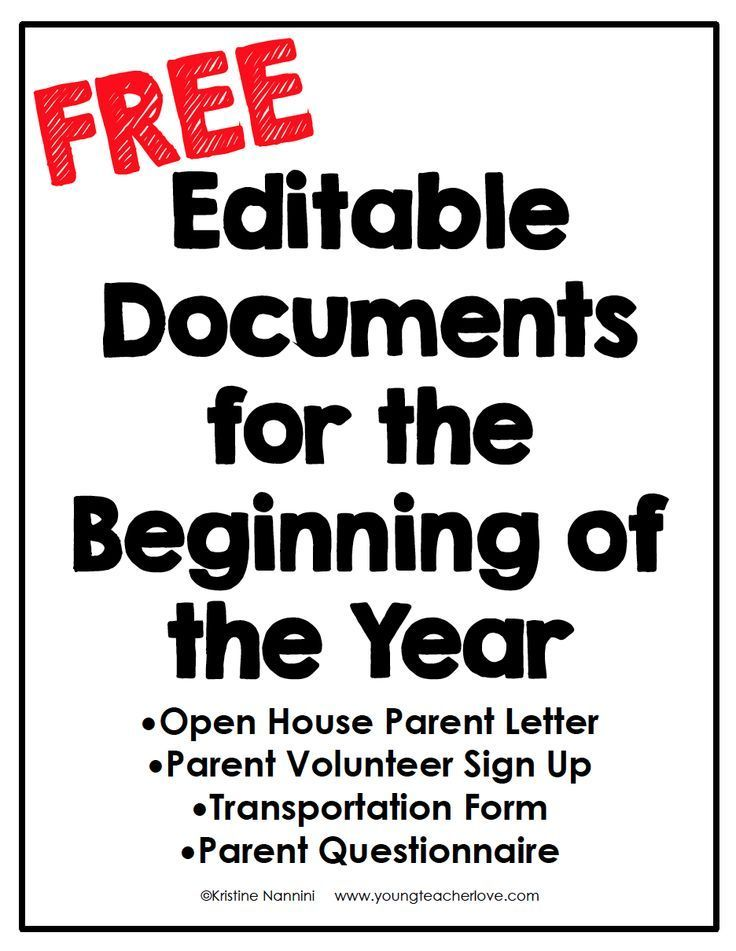 FREE Editable Documents for the Beginning of the Year