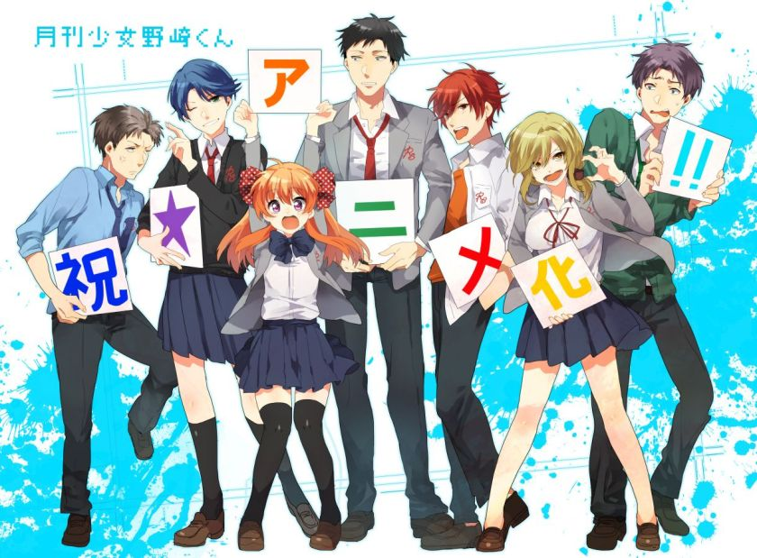 Image result for gekkan shoujo nozaki-kun