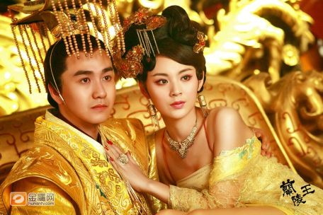 Image result for Zheng Er Prince of Lan Ling gif