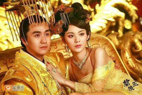 Image result for Zheng Er Prince of Lan Ling gif
