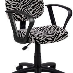 Posture Deluxe Chair Savannah Club Zebra Desk Boss Print Microfiber