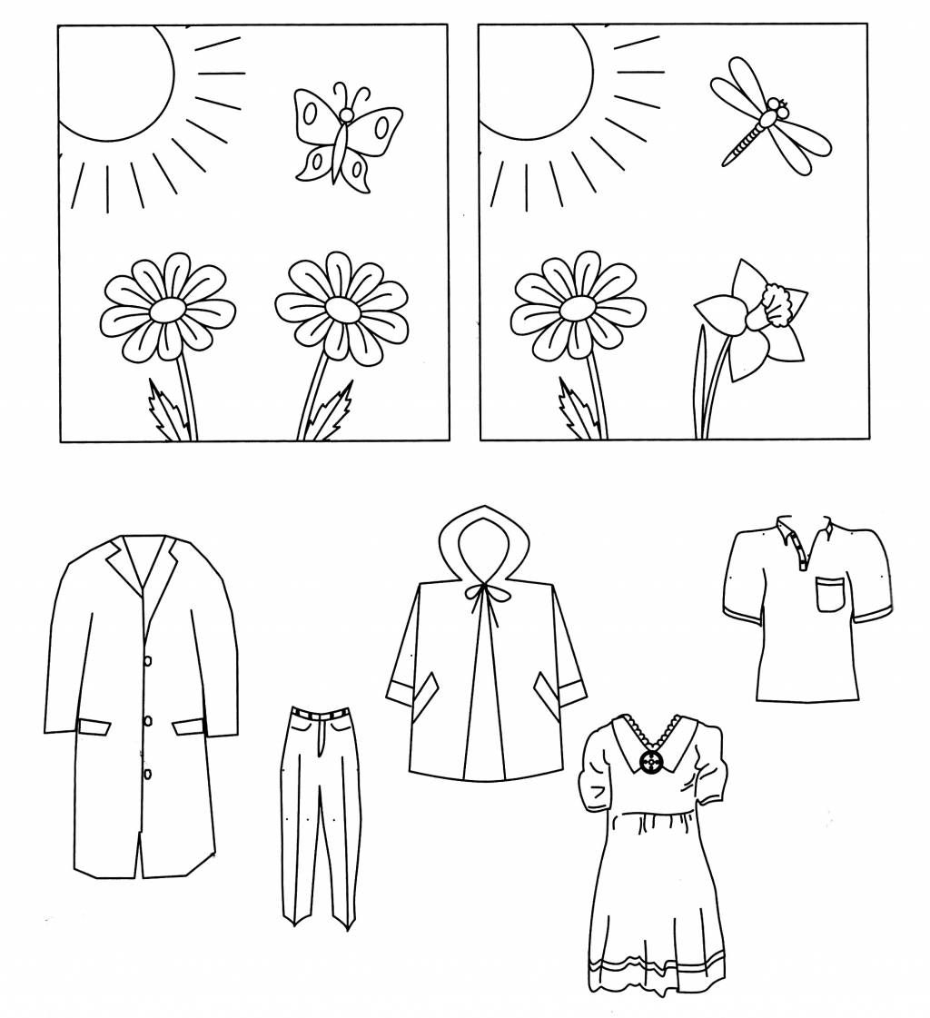 Lots Of Printables Russian Maths Shapesm Reading Worksheets