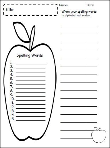 This spelling template is great for the fall. Create your