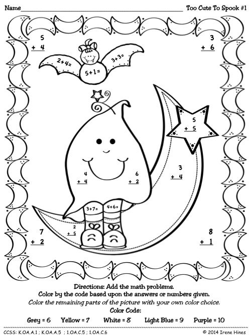 Halloween Subtraction Math Coloring Worksheets Sketch