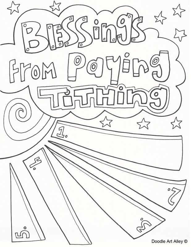 Enjoy some wonderful LDS Gospel Topics printables and