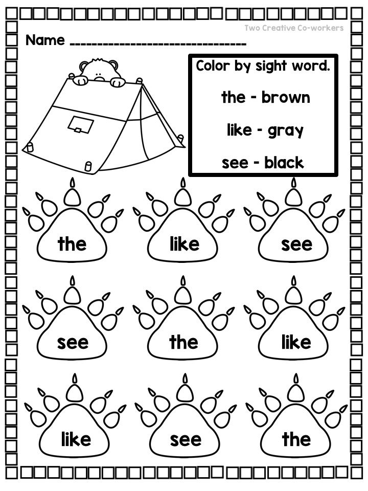 Beginning Sounds / Sight Words / Letter Matching