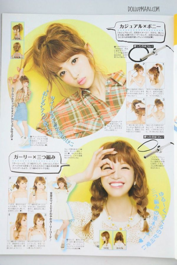 30 Anime Kawaii Hairstyles Tutorial Hairstyles Ideas Walk The Falls