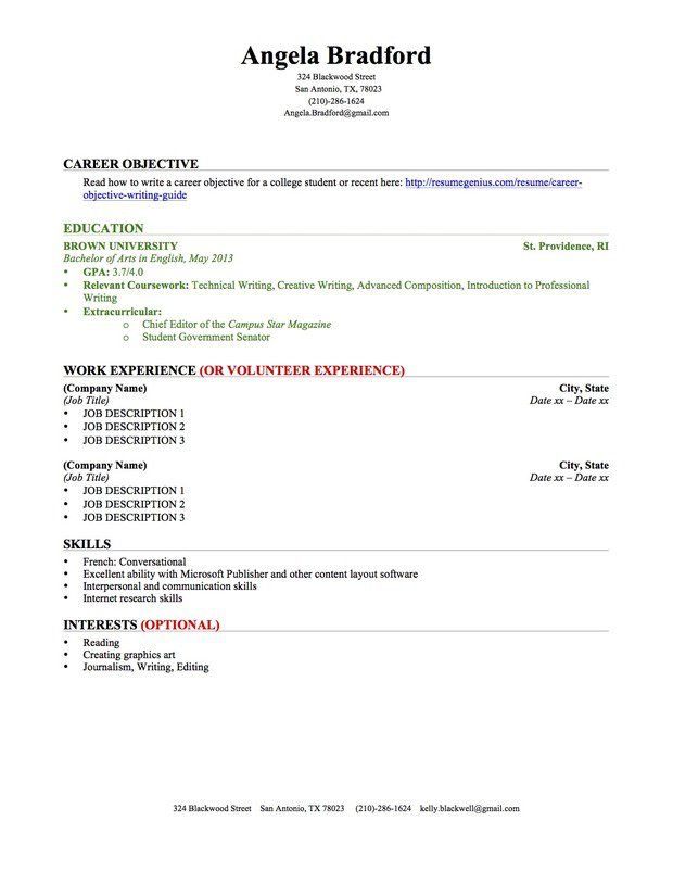 College Student Resume Education Work Experience Bizz