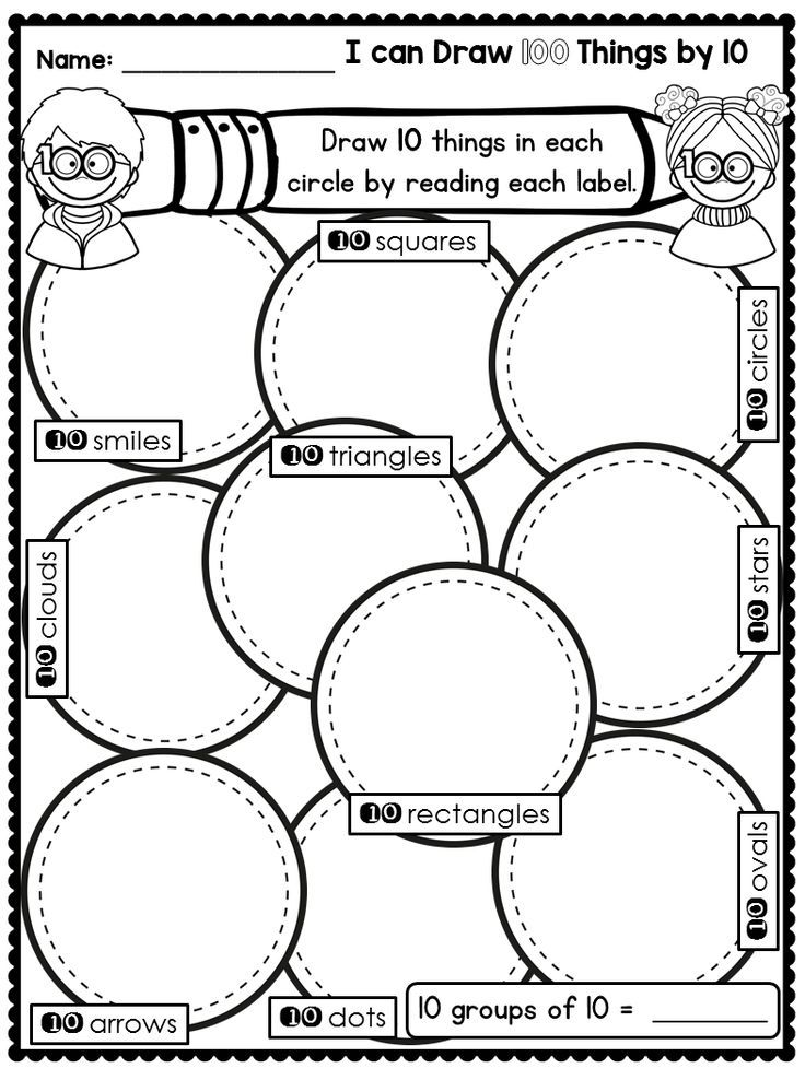 100th Day of School Paper Bag Challenge FREEBIE and