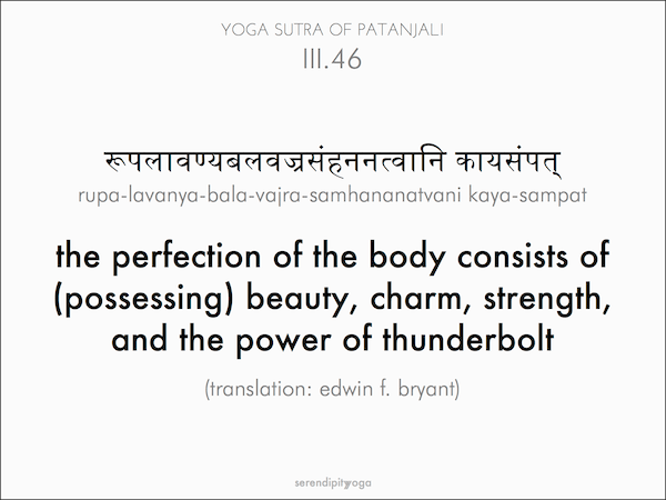 Patanjali Yoga Sutra Quotes Workout Krtsy