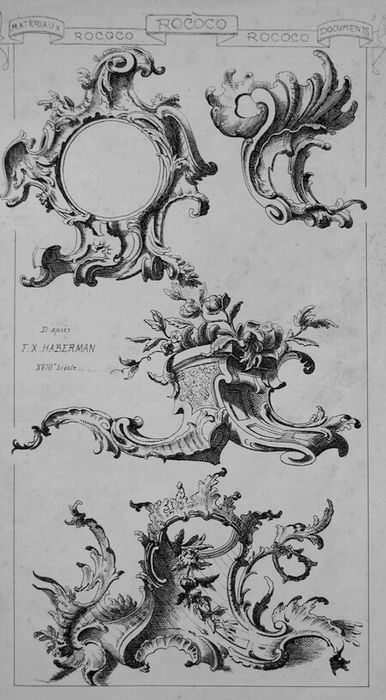 Rocaille: a 18th-century artistic or architectural style