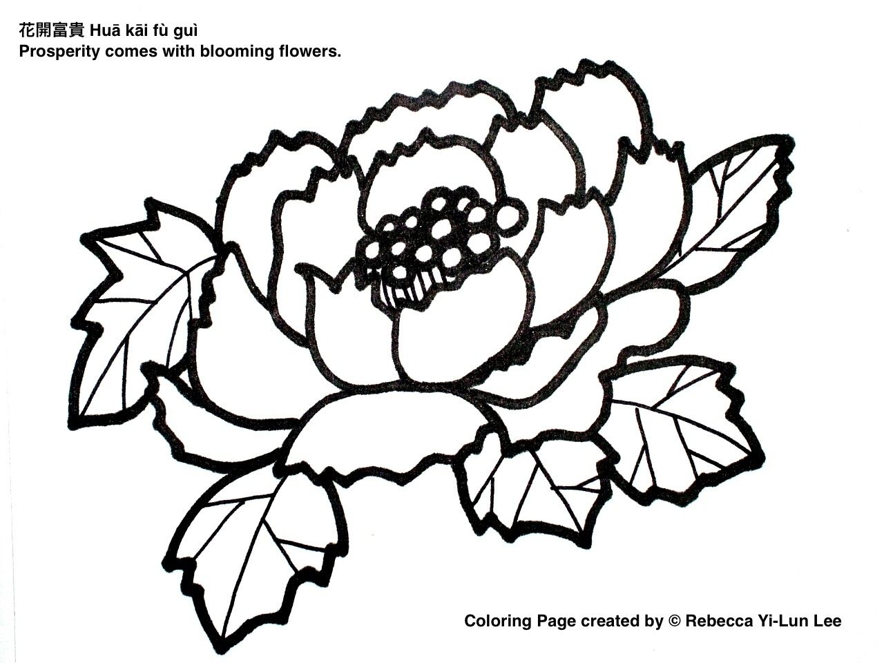 Miss Panda Chinese Chinese New Year Coloring Page