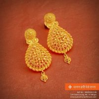 Image result for kerala traditional gold earrings ...
