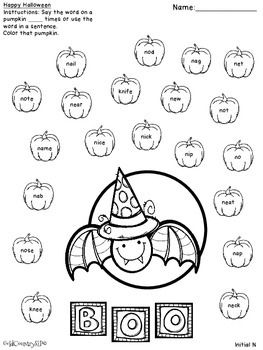 Trick-or-Treat-Awesome-Articulation-Worksheets-FREEBIE