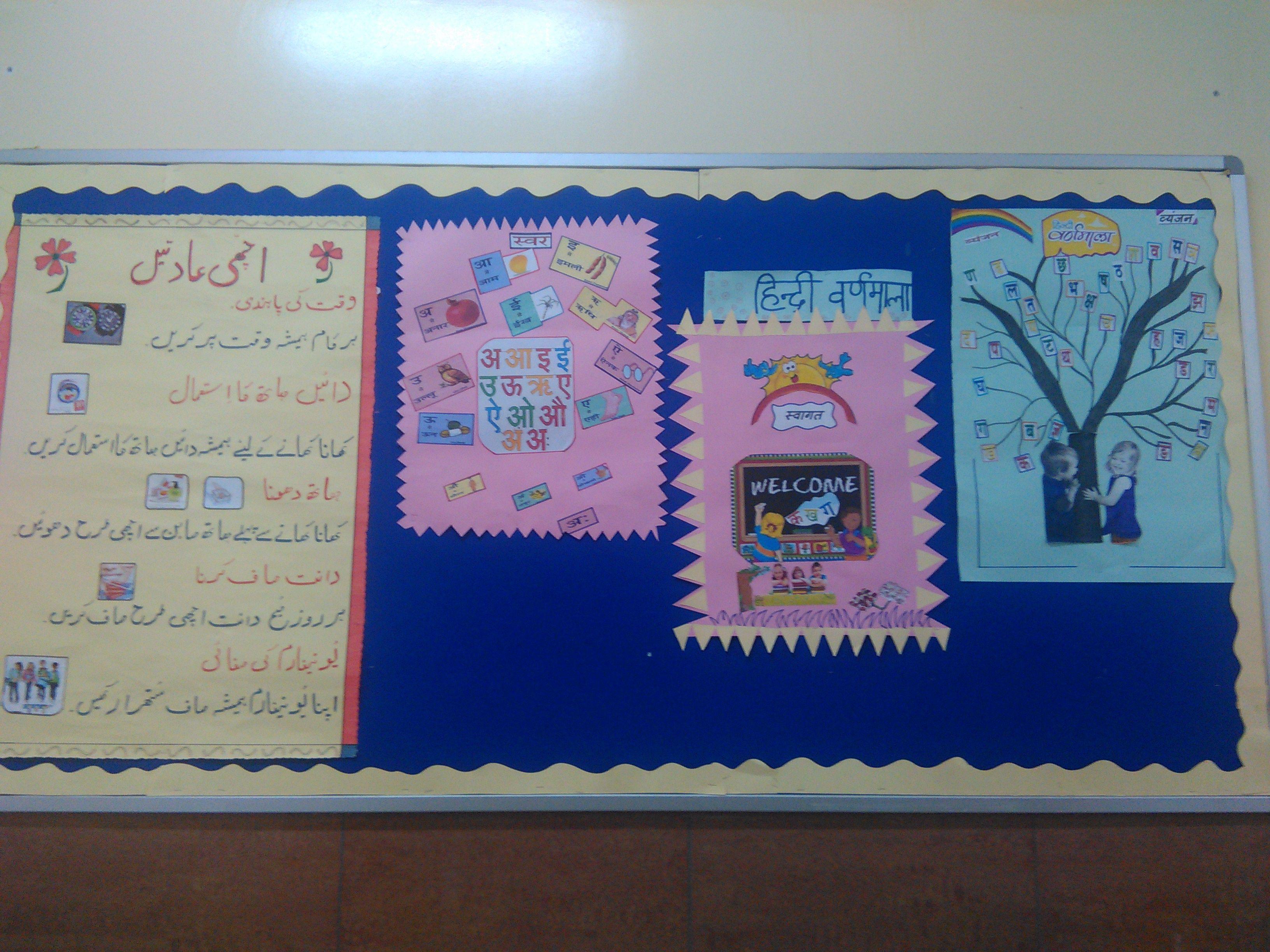 Learning Language Hindi Amp Urdu