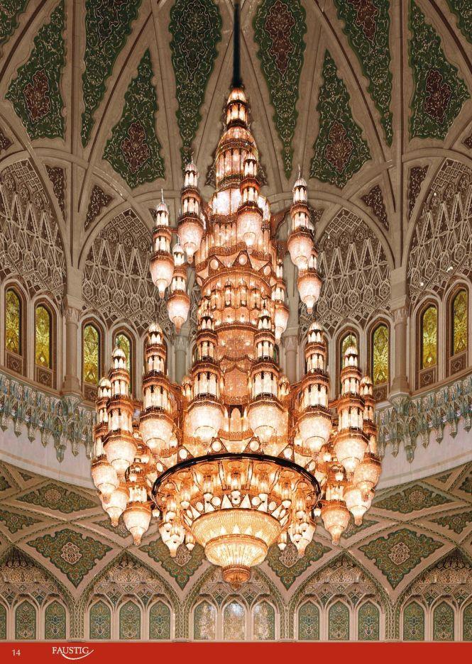 Sultan Qaboos Grand Mosque Mu Oman The Crystal Chandelier With Sparkling Swarovski Crystals Is